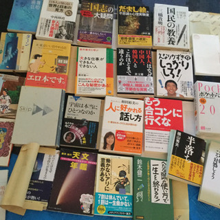 本まとめ売り 25冊