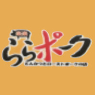 【ホールスタッフ】オシャレなカジュアルミートDining☆週1日...