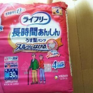値下げ◆新品未開封◆30枚入 介護用パンツ
