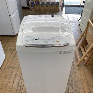 【国内メーカーを破格で】TOSHIBAの洗濯機!