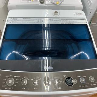 単身ゆったりで使用可能!2017年製の全自動洗濯機です!!