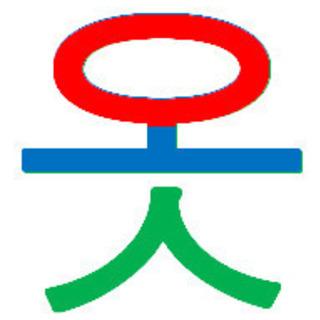 ハングル読み書き短期集中講座【NPO沖縄語学センター】