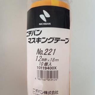 ニチバン マスキングテープ