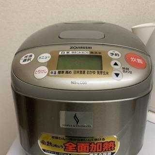 0円!炊飯器!