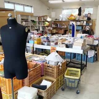 ■大処分セール■雑貨、工具、おもちゃ、家具等 格安販売中♪