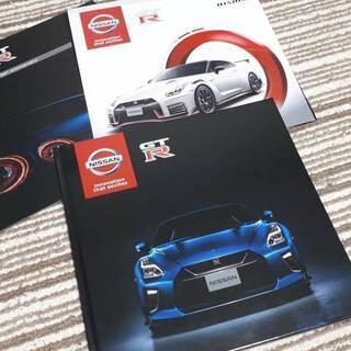日産GTR 2019年カタログ