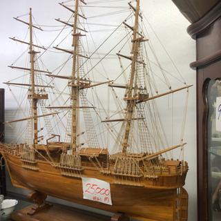 大きな帆船 長さ140cm 市内無料配達
