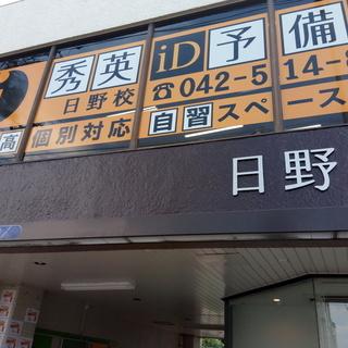 医学部、東大、京大志望の方 高学歴の講師の先生が個別指導します