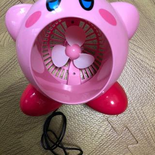 カービィの扇風機