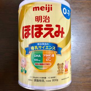 明治 ほほえみ 大缶
