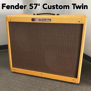 Fenderフェンダー '57 Custom Twinカスタムツ...