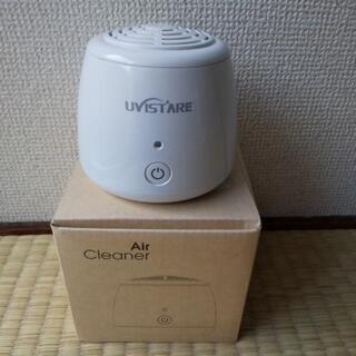 ミニ空気清浄器