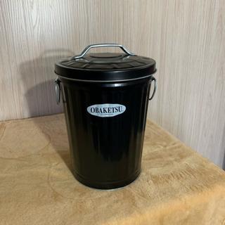 アンティーク風 黒色 ゴミ箱 OBAKETSU