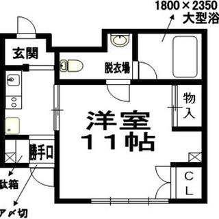 京都市左京区の洋室11帖の広いお部屋◆イズミヤ・カナート近く◆敷...