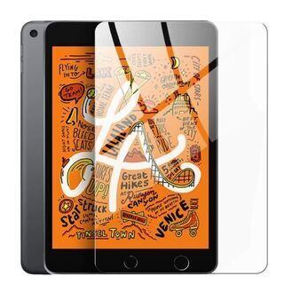 iPad Mini 5 2019 ガラスフィルム 日本旭硝子素材...