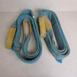 テザック ① ブルースリング 2.5t 2本 セット 長さ…