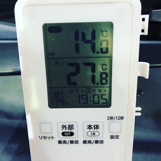 カーエアコン リフレッシャー フロンガス  再生 エコクリマ − 広島県