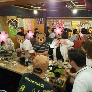 🇰🇷名古屋で韓国が好きな人🇰🇷