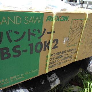 木工用卓上バンドソー 最大180mm厚切断 替刃2点付き