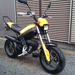 【実働】スズキ ストリートマジック 原付 50cc バッテリー新...