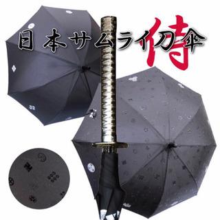 日本サムライ刀傘