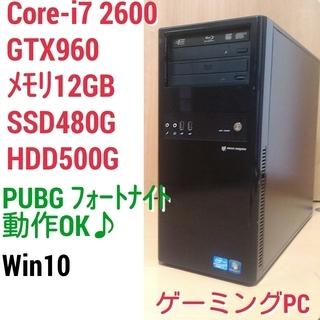 お取引中)爆速ゲーミング Core-i7 GTX960 SSD4...