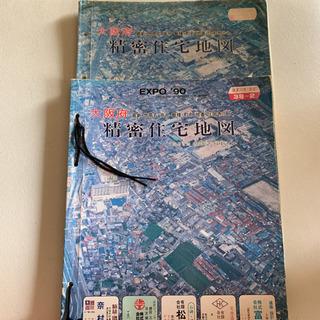 吉田地図 寝屋川市