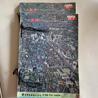 吉田地図 豊中市