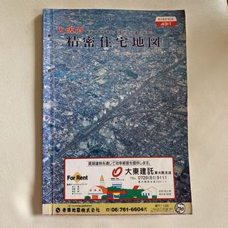 吉田地図 東大阪 西北部