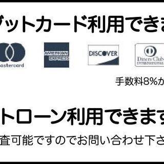 発送可★ヤマハ SRV250 始動動画有★交換下取り上取り可札幌  - 売ります・あげます