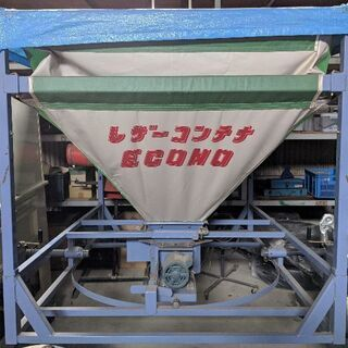 ⛔売約済み⛔ ISEKI GAタンク16