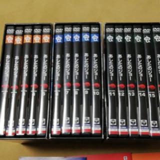 値下げ あしたのジョー DVDBOX  全巻セット