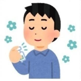 あす開催☆9/11(水)>>メディカルアロマ体験会 @大阪市西区...