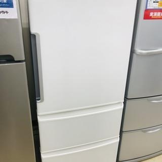 1年間動作保証付 2017年製AQUA 3ドア冷蔵庫【トレファク...