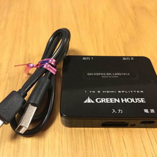 HDMIスプリッター  1in  2out   1入力2出力