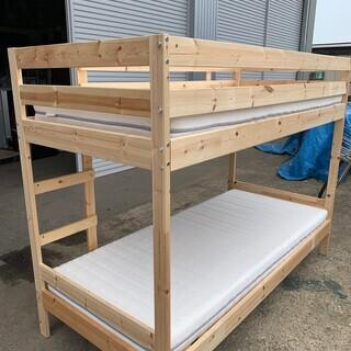 《No.637》IKEA 2段ベッド