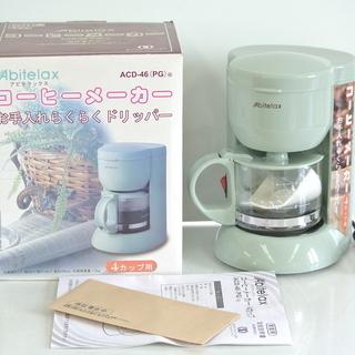 新品のコーヒーメーカー ドリップ式 0.6L 取説・箱付き…