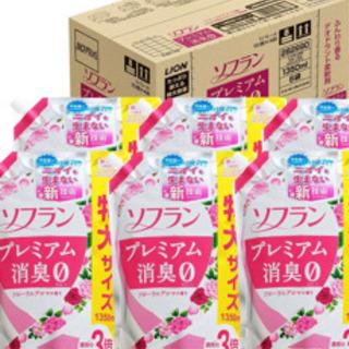 ソフラン プレミアム消臭 柔軟剤 フローラルアロマの香り 詰め替え 1350ml×6個の画像