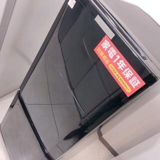 【駅近】保証期間1年間!2017年製の2ドア蔵庫【トレファク南柏】