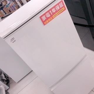 【駅近】2017年製。一年保証。SHARPの2ドア冷蔵庫【トレフ...
