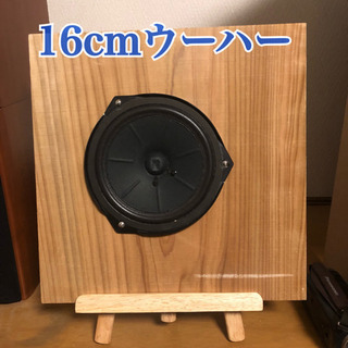 中華製bluetoothアンプで最高の音質を楽しめます