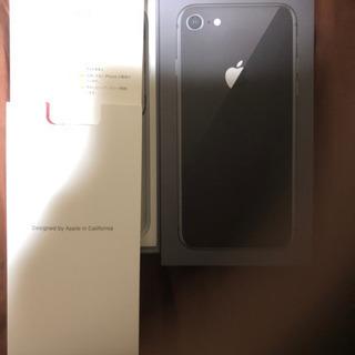 iPhone8 空箱 ブラック