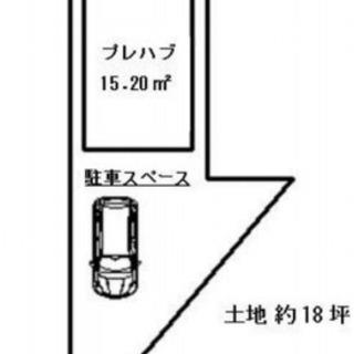 駐車場2台付き♫各種事務所や軽作業場にピッタリ♫中々出ないテナン...