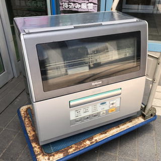 ナショナル 電気食器洗い乾燥機NP-60SS6 2006年製