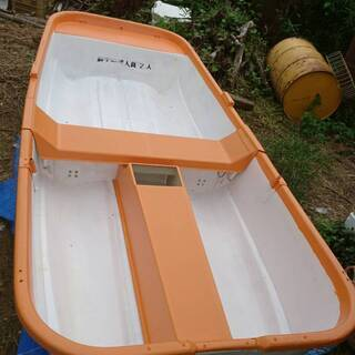 FRPボート 2分割 YAMAHA シーパック TRI-10 2...