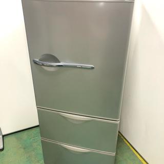 高さがないので使いやすい!3ドア冷蔵庫 SANYO 255L ★...