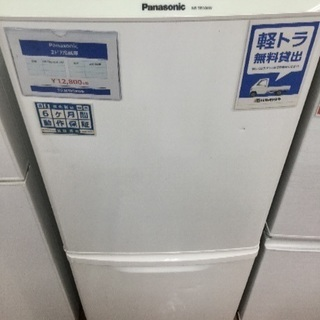安心6ヶ月保証 パナソニック製 2ドア冷蔵庫
