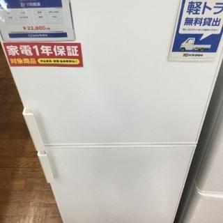 1年保証!無印良品の2ドア冷蔵庫!