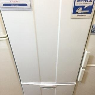安心6ヶ月保証 ハイアール製168L 2ドア冷蔵庫