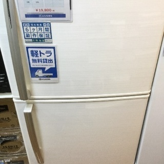 安心6ヶ月保証 ユーイング 大きめ2ドア冷蔵庫